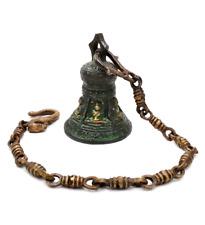 Brass Wall Hanging Buddha Bell Antique Look Tibetan bell Home Decor Budha