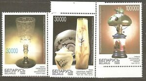 Belarus: full set of 3 mint stamps, modern art - glass, 1999, Mi#309-1, MNH.
