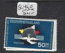 Thailand (P2605B) Letter Week 50 St Sc 490 Mnh