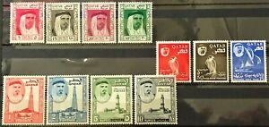 1961 QATAR LOCAL MOTIVES COMPLETE SET OF 11 STAMPS MNH SUPERB! (Cat V GBP 120)