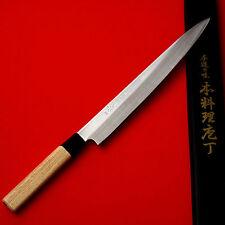 27.5cm Sashimi Slicers Sushi Knife Blade CUISINE Kitchen Chef Cook Korea Made