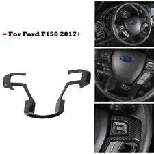 Carbon Fiber Steering Wheel Moulding Panel Cover Trim for 15-19 Ford F150 Inner