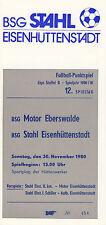DDR-Liga 80/81 ZEPA acero Eisenhüttenstadt-BSG Motor Eberswalde 30.11.1980