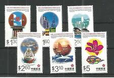 HONG KONG 1997 EST HONG KONG AS SPECIAL ADMIN   SG,900-905 U/M NH LOT 374A