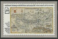 Israel - Mail 1986 Yvert 990 MNH Map