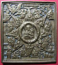 Antique Bronze  Russian Orthodox Portable Icon