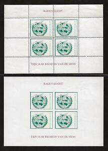 1959 HOLLAND rocket mail sheets of 4 - EZ 79A1a