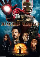 Iron Man 2 (DVD,2010) Russian,English,Ukranian