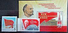 Conferencia de Partido Comunista de Rusia 1988 19th (1st) Set Y Mini Hoja problema.