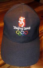 Beijing 2008 Summer Olympics Mens Baseball Cap, Hat, Blue, One Size, EUC