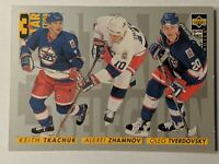 1996-97 Upper Deck Collector's Choice #327 3 Star Selection Keith Tkachuk Card
