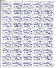 Scott # 994 - Us Sheet Of 50 - Kansas City, Mo - Mnh -Og Vf Bv 12.50