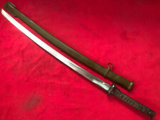 Collectible Rare Wwii Japanese Military Samurai Katana/Sword