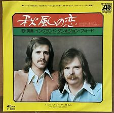 "England Dan & John Ford Coley –I'd Really Love To See You Tonight Japan 7""Vinyl"