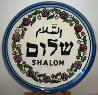 Jerusalem Shalom Salaam Hanging Plate Pottery - blue rim, Hebrew, Arabic English