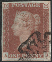 1841 SG8 1d RED BROWN PLATE 14 SUPERB USED 4 MARGIN CLEAR PROFILE VARIETY (AB)