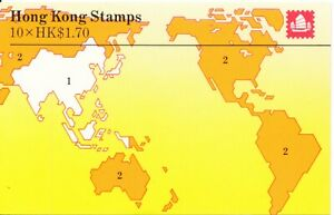 1985-87 Hong Kong, Sg SB18a Booklet 547A Excellent condition.