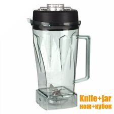 Blender Spare Parts Commercial Jar Jug Pitcher Container Cup 767 800 G5200 G20