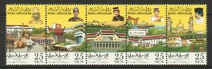 BRUNEI DARUSSALAM 1992 SILVER JUBILEE OF ACCESSION SE-TENANT STRIP 5 STAMPS MINT