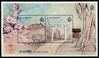San Marino 2018 MNH Jinja Temple 2v M/S Flowers Temples Architecture Stamps