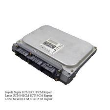 90-97 SC300 SC400 Supra ECU ECM PCM Engine Computer Repair Service