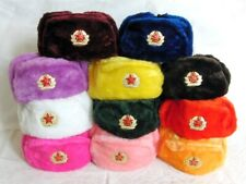 Russian Hat Ushanka Cossack Trapper Faux Fur Hat & USSR Army Badge 60cm L New
