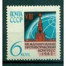 URSS 1962 - Y & T n. 2540 - Congrès international du cancer