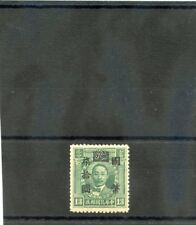 CHINA Sc 657A(SG 800)**VF NH 1945 $70/13c MARTYRS, NO SECRET MARK, NO WMK, $1100