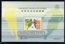 Macau 1998 World Cup Football MS with Gold Opt x 17 unmounted mint