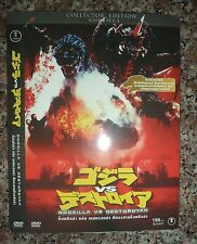 GODZILLA VS DESTOROYAH DVD 1995 TOHO REMASTERED ENGLISH LANGUAGE NTSC REG 3