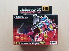 Transformers G-1 C-99 GROTUSQUE MISB  Japanese edition  Takara Daiaclone  Hasbro