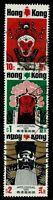Hong Kong SC# 296-298, Used, sm Hinge Remnants - S3141