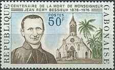 Timbre Religion Personnages Eglises Gabon 357 ** lot 20075