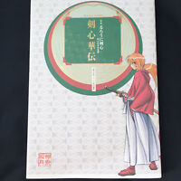 Rurouni Kenshin Official Guide Book Kenshin Kaden | JAPAN Anime Manga Comic Art
