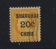 US  K10  Shanghai  used  20 cent  catalog  $140.00    MS1024