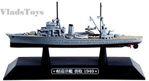 Eaglemoss 1:1100 Die-Cast  IJN light cruiser Katori - 1940 EMGC18 #18