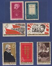 China 1958-64 C51,C90 and C104 3 Sets Used