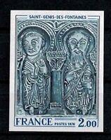 "FRANCE STAMP YVERT 1867 SCOTT 1464 "" ST GENIS CHURCH 2F IMPERF "" MNH VVF V185"