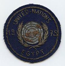 Rare 1975 United Nations Emergency Force (UNEF) Egypt Bullion Jacket Patch