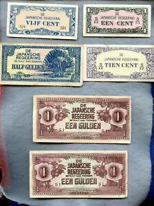WWII NETHERLANDS INDIES JAPANSCHE REGEERING NOTE LOT ~ F-UNC ~ 6 NOTES