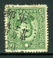 China 5¢ Dahtung Wmk  SYS with Military Post Office #24 CDS L748