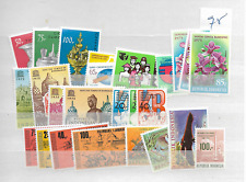 1975 MNH Indonesia year complete according to Michel system