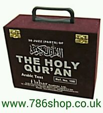 Box Islamic & Middle Eastern Antiques