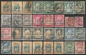 """Thailand 1908 nice small collection Rama V """"Wat Jang Issue"""" overprinted used"""