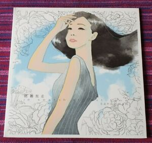 Sandy Lam ( 林憶蓮) ~ In Search Of Lost Time ( Manufactured In Japan ) Lp