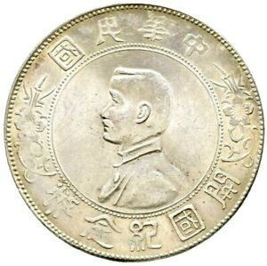 RAFFLER CHINA Republik, 1912-1949 Dollar o.J. (1927) Memento vorzüglich - prägef