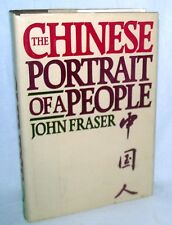 Chinese Portrait People John Fraser Biography History Travel Culture Journal HB