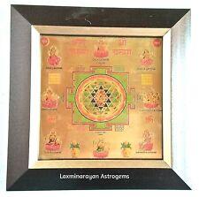 Ashta Laxmi Sri Shri Yantra God Of Wealth Gold Plated Wall Hanging Energized