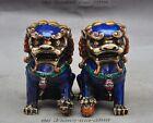 Old China Fengshui bronze Cloisonne Evil Guardian Door Foo Dog Lion Beast Statue
