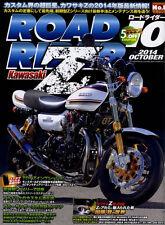 [BOOK] ROAD RIDER 10/2014 Kawasaki Z Z1 Z2 Z1000 Z1-R Z1000Mk.ll Z1R TC Z750